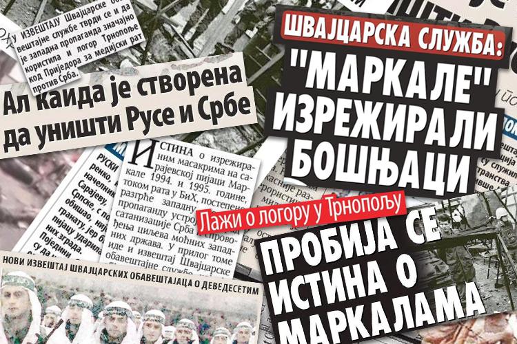191224-Novosti2.png